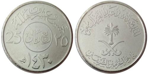 25 халалов 2009 Саудовская Аравия UNC