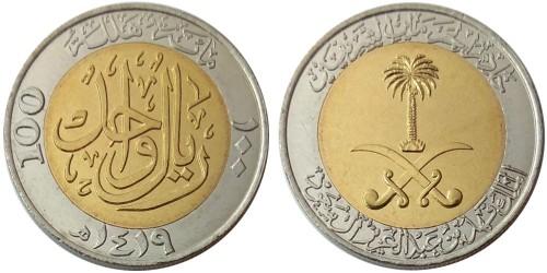 25 халалов 1998 Саудовская Аравия UNC
