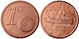 1 евроцент 2015 Греция UNC