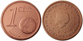 1 евроцент 2012 Нидерланды UNC