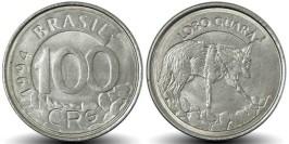 100 крузейро реал 1994 Бразилия — Гривистый волк UNC