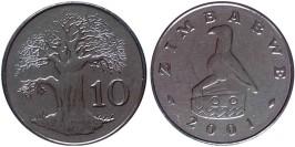 10 центов 2001 Зимбабве UNC
