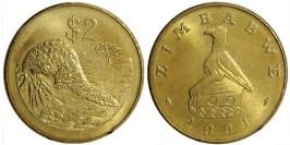 2 доллара 2001 Зимбабве UNC