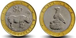 5 долларов 2002 Зимбабве UNC
