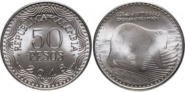 50 песо 2018 Колумбия UNC — новый образец