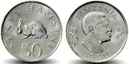 50 центов 1990 Танзания UNC