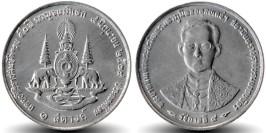 1 сатанг 1996 Таиланд — 50 лет правления Короля Рамы IX UNC