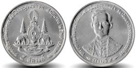 5 сатангов 1996 Таиланд — 50 лет правления Короля Рамы IX UNC