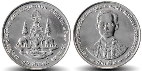 10 сатангов 1996 Таиланд — 50 лет правления Короля Рамы IX UNC