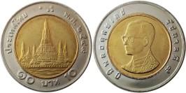 10 батов 2006 Таиланд UNC