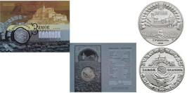 5 гривен 2019 Украина — Замок Паланок в буклете
