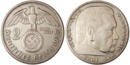 2 рейхсмарки 1937 «F» Германия — серебро