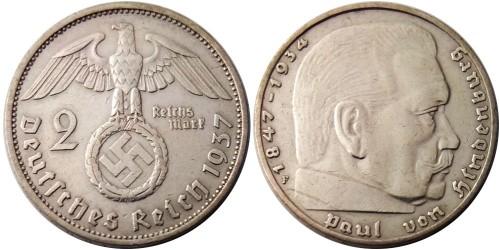 2 рейхсмарки 1937 «F» Германия — серебро №2