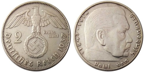 2 рейхсмарки 1937 «J» Германия — серебро