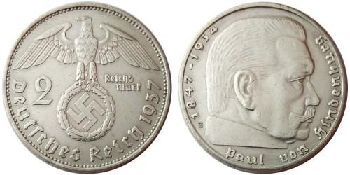 2 рейхсмарки 1937 «E» Германия — серебро