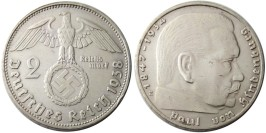 2 рейхсмарки 1938 «E» Германия — серебро
