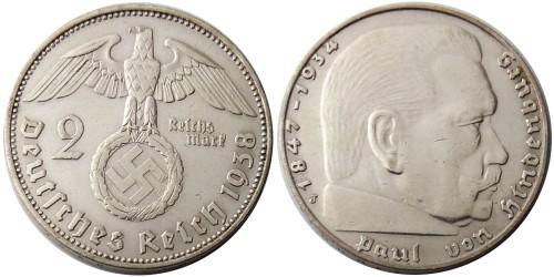 2 рейхсмарки 1938 «J» Германия — серебро