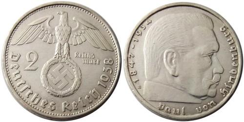 2 рейхсмарки 1938 «В» Германия — серебро №2