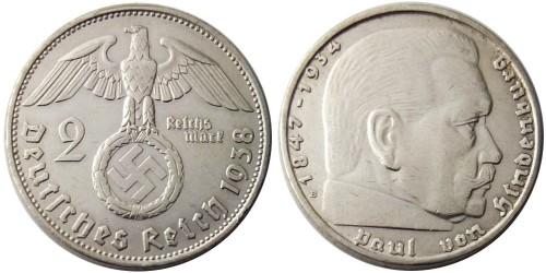 2 рейхсмарки 1938 «В» Германия — серебро №3