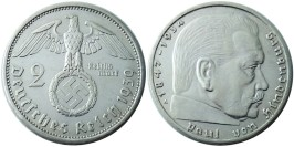 2 рейхсмарки 1939 «А» Германия — серебро №1