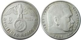 2 рейхсмарки 1939 «А» Германия — серебро №3