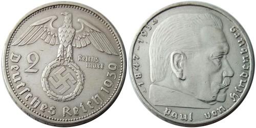 2 рейхсмарки 1939 «А» Германия — серебро №5