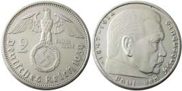 2 рейхсмарки 1939 «А» Германия — серебро №6