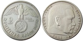 2 рейхсмарки 1939 «А» Германия — серебро №8