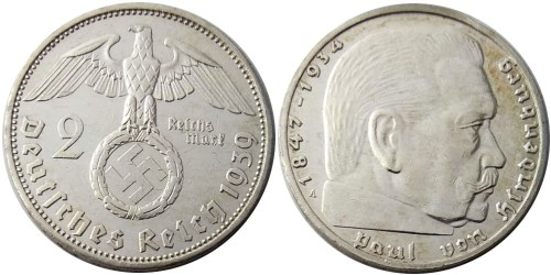 2 рейхсмарки 1939 «А» Германия — серебро №10