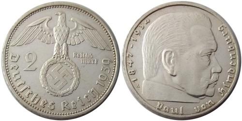 2 рейхсмарки 1939 «А» Германия — серебро №11