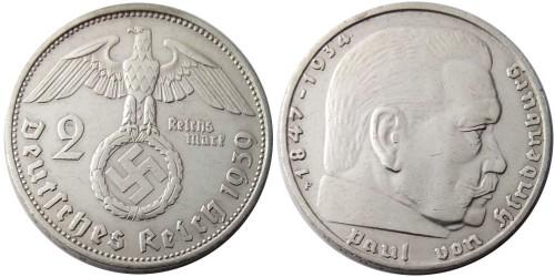 2 рейхсмарки 1939 «F» Германия — серебро