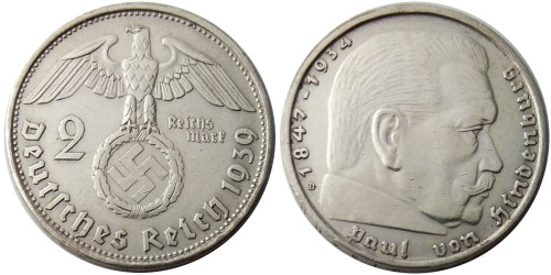 2 рейхсмарки 1939 «В» Германия — серебро