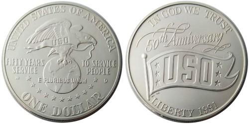 1 доллар 1991 D США — 50 лет объединённым организациям обслуживания — серебро