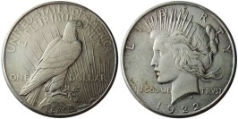 1 доллар 1922 США — Peace Dollar — серебро №1