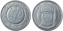 5 лир 1973 Сан-Марино UNC