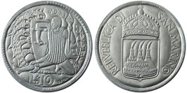 10 лир 1973 Сан-Марино UNC