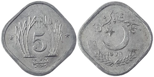 5 пайс 1990 Пакистан