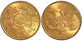10 филсов 1974 Йемен UNC