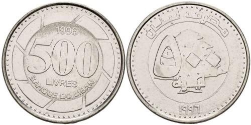 500 ливров 1996 Ливан