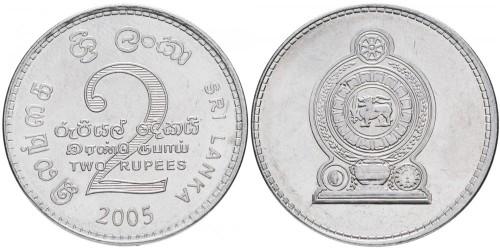 2 рупии 2005 Шри — Ланка