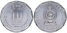 10 рупий 2013 Шри-Ланка UNC