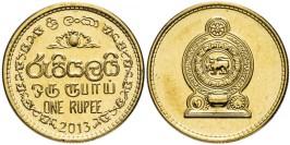 1 рупия 2013 Шри — Ланка