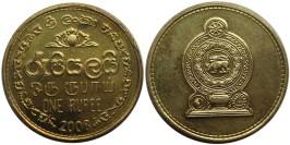 1 рупия 2008 Шри — Ланка