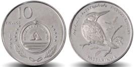 10 эскудо 1994 Кабо-Верде — Птицы — Сероголовая альциона UNC