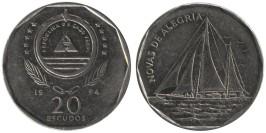 20 эскудо 1994 Кабо-Верде — Корабли — Novas de Alegria