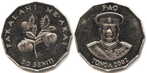50 сенити 2002 Тонга