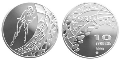 10 гривен 2002 Украина — Конькобежный спорт — серебро