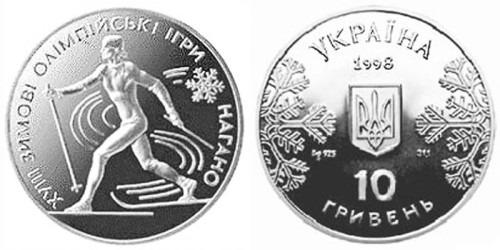 10 гривен 2005 Украина — Лыжи — серебро
