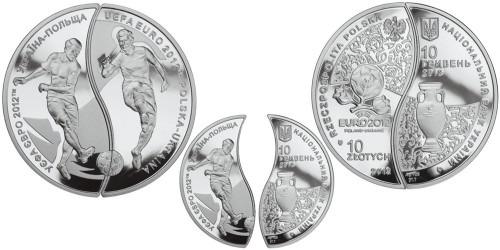 10 гривен 2012 Украина — УЕФА Евро 2012 Украина-Польша — серебро