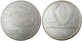 10 рублей 1980 СССР — XXII летние Олимпийские Игры, Москва 1980 — Гонки на оленях — серебро